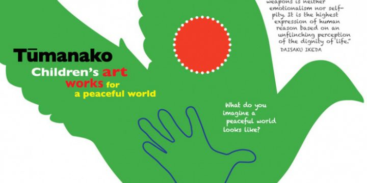 TUMANAKO! Children's Art Works for a Peaceful World 2017